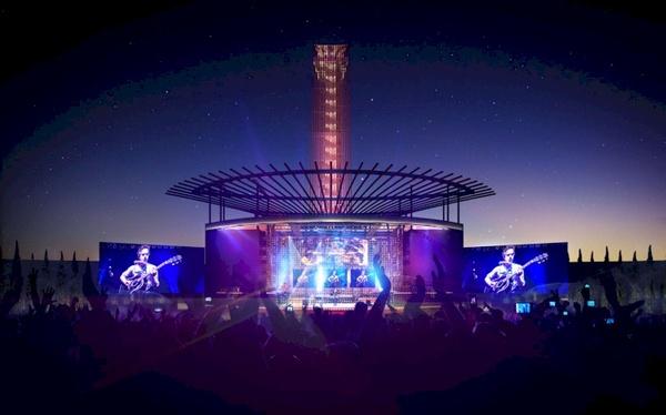 Viptix Com Austin360 Amphitheater Tickets